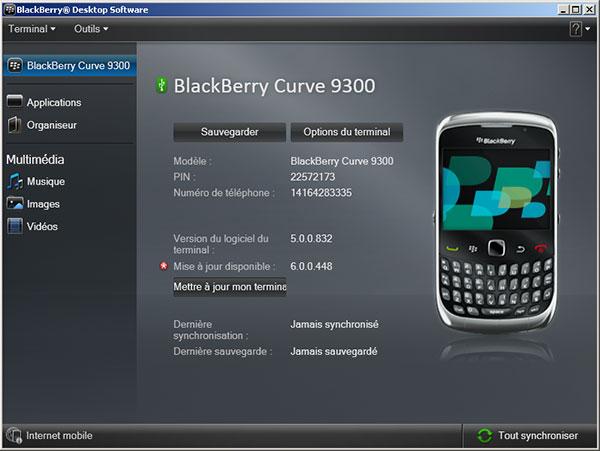 BBDTM6.0NewUpdateOnHomeScreen(fr)